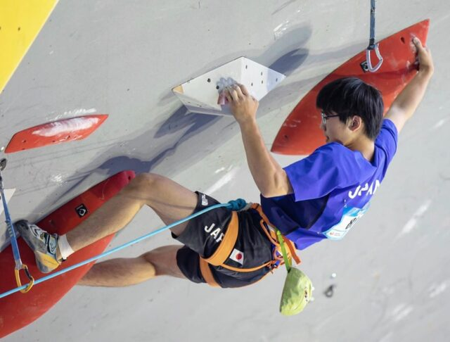 Hidemasa Nishida escalador japonés