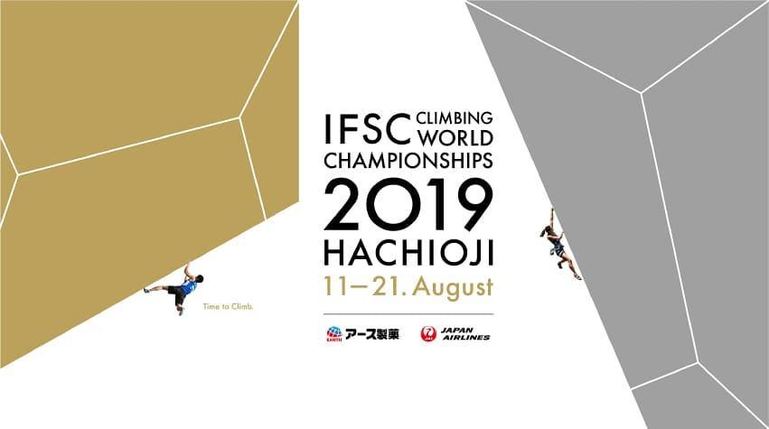 Cartel Hachioji 2019