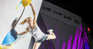 Janja Garnbret campeona del mundo en Hachioji