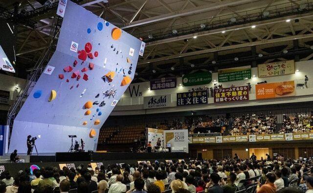 Hachioji 2019