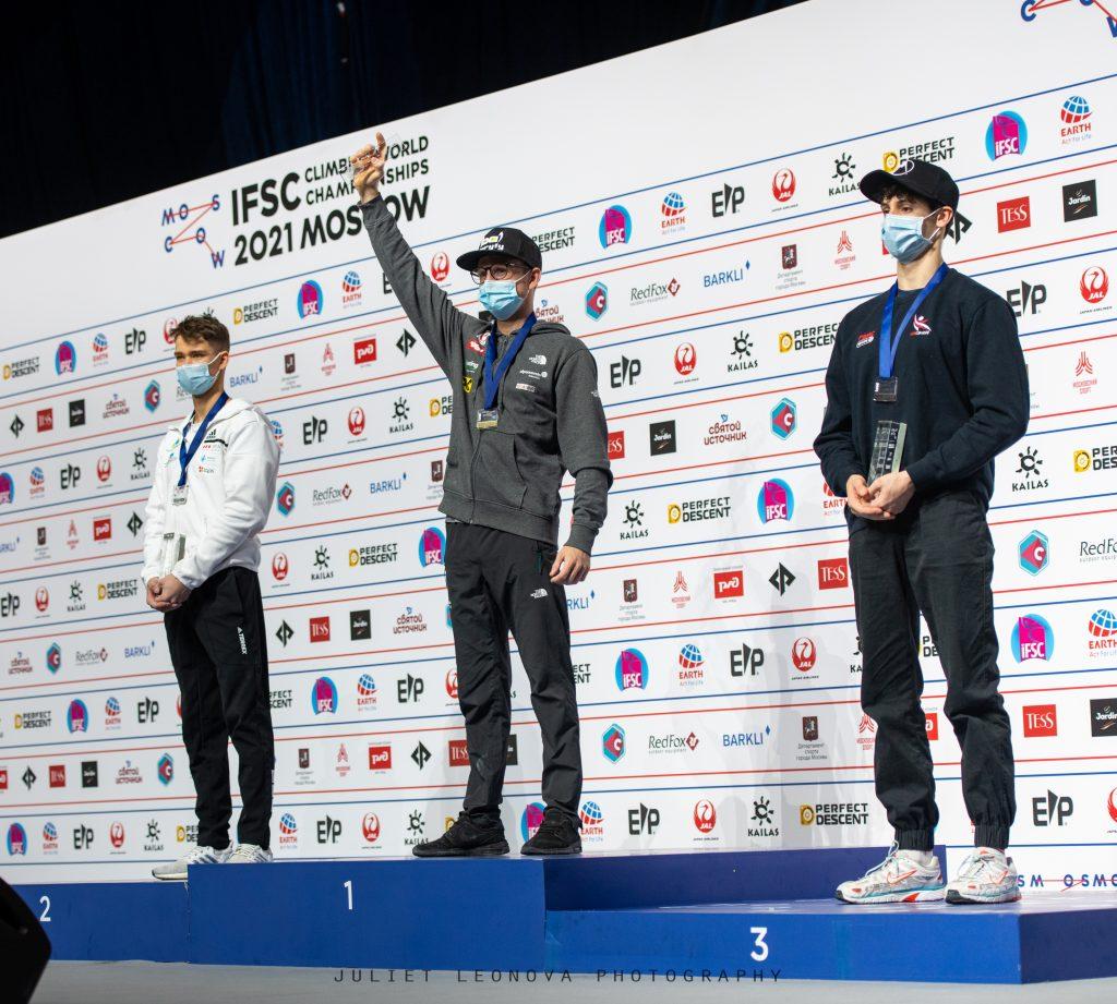 podio masculino dificultad Moscú 2021