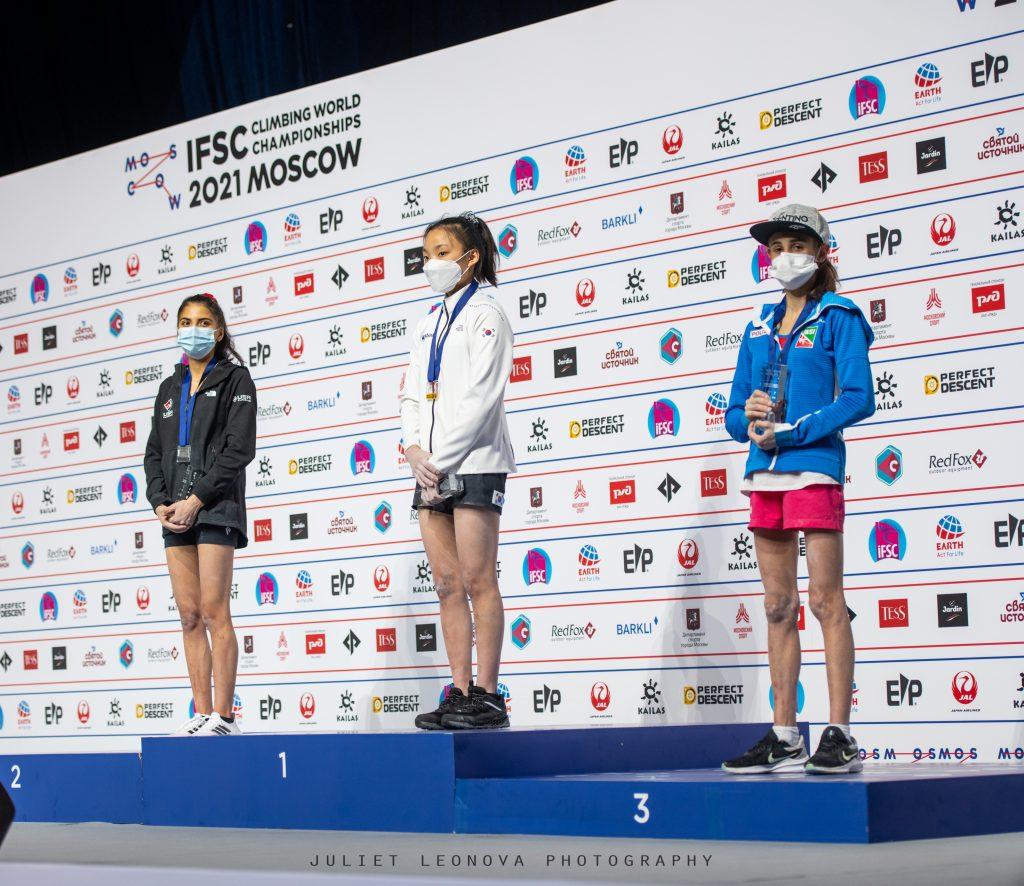 podio femenino dificultad Moscú 2021